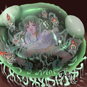 女の子を捕っては食らう食人植物にかっぱぁ食われた少女が媚薬溶解液に溶かされながら感じて絶頂していく異種姦エロ画像 part03