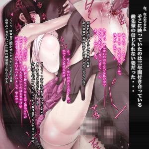 【NTR】彼女や恋人が他の男に犯されて感じさせられている心をドスドス抉る寝取られ画像集 part03 【画像有り】